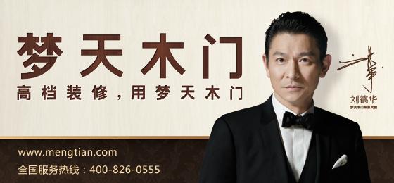 嘉洋华联中国建筑工程装饰奖喜获丰收