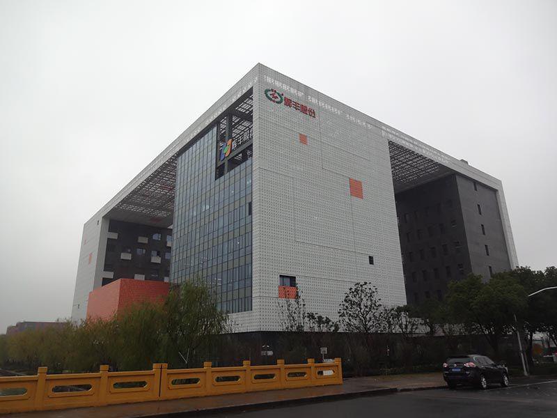 上海焦点生物技术研发中心